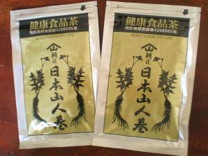純正日本山人参ティーバッグ 2袋8.000円