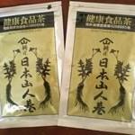 item_tea
